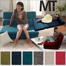 【和樂の音色】日本進口 可拆洗 單人沙發床 雙人沙發床 沙發床椅 摺疊沙發床 日式沙發 布沙發