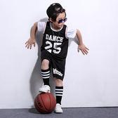 男童新款籃球背心短袖褲套裝中 大童嘻哈球衣 春季兒童錶演籃球服   初見居家