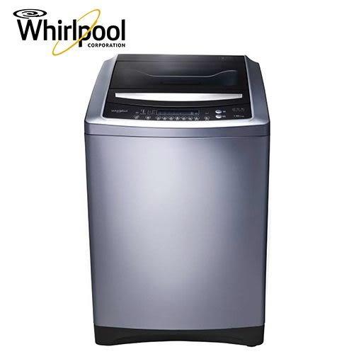 Whirlpool 惠而浦 16公斤直立式洗衣機 創.易系列 WM16GN
