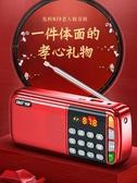先科N28收音機老人老年人便攜式播放器充電廣播隨身聽新款小半導ATF 格蘭小舖