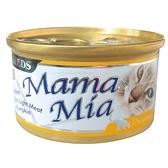MamaMia貓餐罐系列 雞肉+白身鮪魚+南瓜(85Gx24罐)-箱購