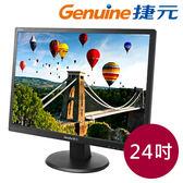 [哈GAME族]免運費 可刷卡 Genuine 捷元 GL324Q 24吋LED液晶顯示器 寬螢幕 三界面 16:9 LED背光