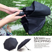 自動傘 超強防風雨傘 抗UV 防曬遮陽傘 折疊傘 -媚儷香檳- 【CC290】