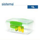 sistema 紐西蘭進口中型收納Fresh保鮮盒1L(綠色)