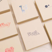 相冊 diy手工相冊情侶浪漫影集韓國粘貼式寶寶相冊本拍立得創意紀念冊