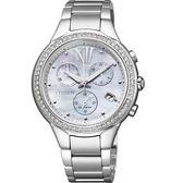 CITIZEN 極致動人光動能晶鑽計時腕錶(鋼帶-銀)