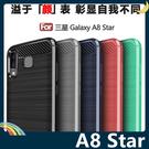 三星 Galaxy A8 Star 戰神...