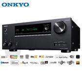 台北新北音響店推薦 ONKYO 安橋 TX-NR696 7.2 聲道網路影音擴大機  全新公司貨保固《贈4K HDMI線材》