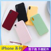 純色旅行箱 iPhone 11 pro Max 情侶手機殼 簡約曲面 iPhone11 保護殼保護套 矽膠軟殼 全包防摔殼