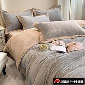 法蘭絨四件套冬季加厚加絨雙面絨被套床上【探索者戶外生活館】