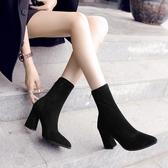 短靴女高跟秋冬季新款時尚百搭尖頭粗跟彈力襪靴黑色中筒瘦瘦靴子 向日葵生活館