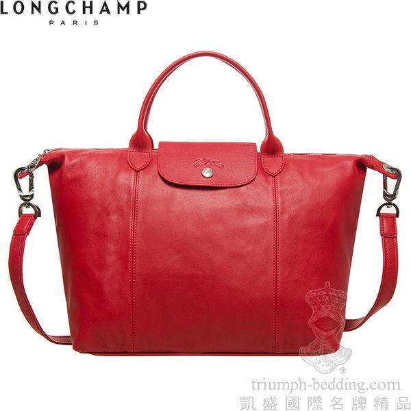 【凱盛國際名牌精品】LONGCHAMP Le Pliage Cuir 頂級小羊-紅色-中款-短手提把折疊‧手提斜側肩背水餃包
