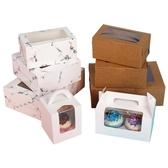 甜品 紙杯蛋糕打包盒子