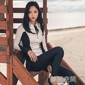 韓國潛水服女分體長袖拉鍊沖浪服長褲速幹防曬潛水衣水母服游泳衣