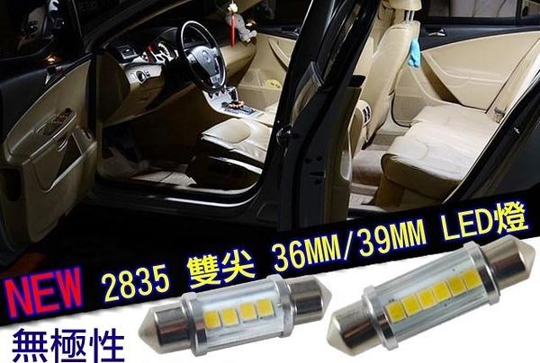 雙尖 玻璃管式 無極性 LED燈泡 2835 晶片 閱讀燈 36MM 39MM 亮度高 照明 40流明