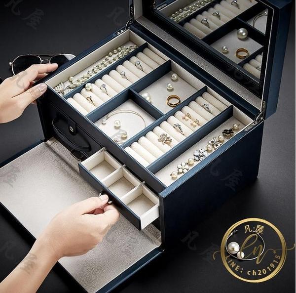 首飾收納盒 帶鎖大容量首飾盒公主歐式韓國奢華高檔飾品收納盒結婚送禮JY-限時折扣