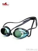 英發男女成人兒童通用高清防水防霧小鏡框專業訓練比賽游泳鏡 怦然新品