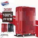 美國旅行者原廠30吋大行李箱 7-11 旅行箱 紅/黑 現貨 GF510003