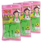 2件超值組 楓康 蘆薈手套-S【愛買】