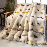 珊瑚絨毯子冬季加厚法蘭絨毛毯夏季學生單人宿舍午睡冬 港仔會社