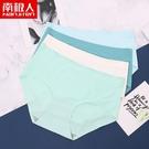 女內褲 無痕內褲女士冰絲性感中腰夏季透氣薄款純棉抗菌襠三角褲頭