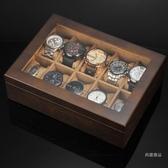 手錶盒 手錶收納盒木質首飾手串收集家用展示木盒簡約錶箱手錶收藏【快速出貨】