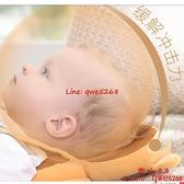 寶寶頭部保護墊嬰兒護頭枕小孩學走路兒童學步防撞帽護腦【齊心88】