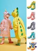 兒童雨鞋防滑水鞋小孩防水膠鞋男女童寶寶雨靴小童時尚【古怪舍】
