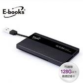 新風尚潮流 E-books 晶片讀卡機 【T26】 ATM晶片讀卡機 WIN10 Mac 網路ATM轉帳 報稅可用 SDHC SDXC MicroSD