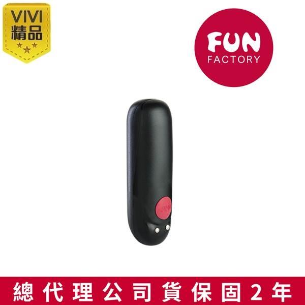 總代理公司貨保固兩年 情趣商品 德國Fun Factory 子彈型迷你震動器 充電套裝 遙控跳蛋 隱形跳蛋