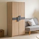 衣櫃 衣櫥 收納【收納屋】瓦鐵爾二門衣櫥& DIY組合傢俱