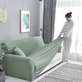 彈力沙發套卍能套四季沙發墊現代簡約客廳沙發罩防塵保護罩通用