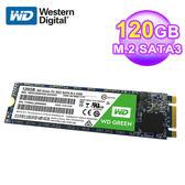 【WD 威騰】SSD 120GB M.2 2280 SATA 固態硬碟(綠標)