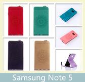 Samsung 三星 Note 5 壓花上下開皮套 磁吸 皮套 手機殼 手機包 保護殼 手機套 外殼 背殼