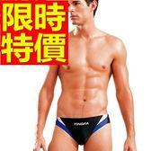 泳褲-溫泉精選焦點俐落男三角泳褲56d43【時尚巴黎】