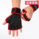 健身手套男助力帶引體向上握力護掌運動護腕單杠硬拉輔助啞鈴訓練 快速出貨