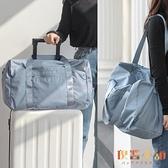 旅行包行李包包女短途出差輕便手提大容量健身包旅行袋【倪醬小舖】