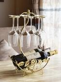 紅酒架創意紅酒架倒掛紅酒杯架家用裝飾品歐式紅酒瓶架擺件酒柜瓶架酒架 玩趣3C