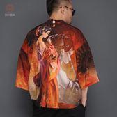 浮世繪開襟和服男唐裝古風漢服中國風披肩羽織道袍薄外套 熊貓本
