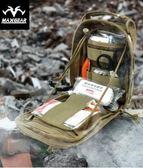 馬蓋先戶外裝備旅行便攜急救包 BS16506『樂愛居家館』