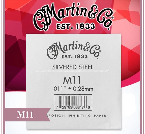 【小麥老師樂器館】►現貨►原廠公司貨 Martin 馬丁 民謠吉他弦 M11【A194】吉他弦 第一弦 E弦