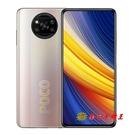 (南屯手機王) 小米 POCO X3 Pro 【8GB/256GB】免運費宅配到家