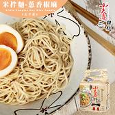 【小夫妻拌麵】米拌麵-蔥香椒麻 4包/袋 五辛素
