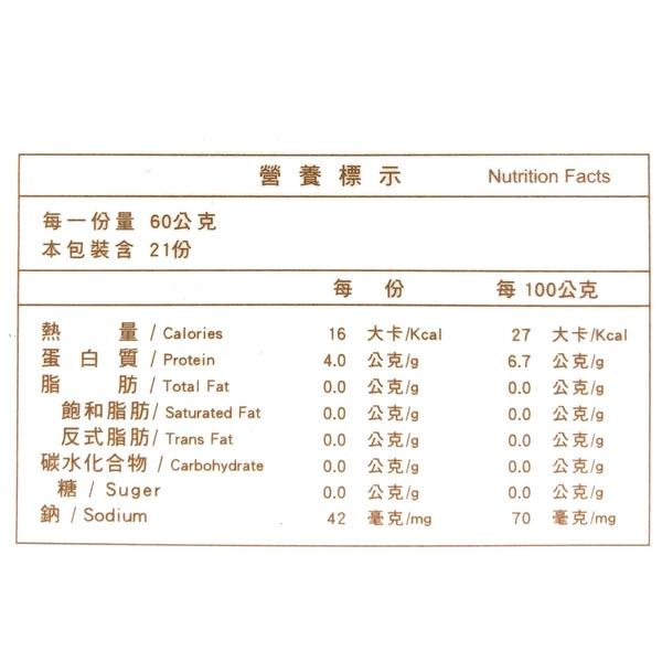 農純鄉 滴雞精63入─冷凍版 懂你想要最好!(21入*3盒)