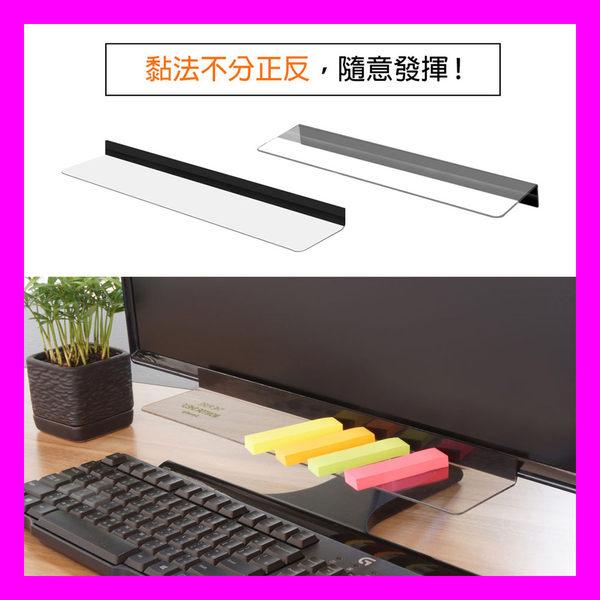 【上下可用】創意壓克力螢幕小物收納架 小物置放板 螢幕留言板--賣點購物網
