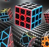 魔方二三階四五介異形斜轉金字塔順滑比賽套裝初學者益智玩具 【全館免運】