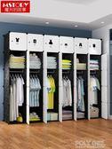 衣櫃 簡易衣櫃子臥室租房家用小戶型簡約現代經濟型宿舍組裝塑料布衣櫥 ATF  poly girl