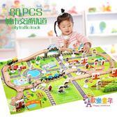 城市軌道交通套裝 木制積木兒童益智拼裝玩具車1-3周歲以上 XW