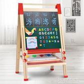 巧之木兒童雙面磁性畫板家用小黑板支架式寫字畫畫板可升降小學生 ATF polygirl