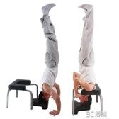 全新零基礎瑜伽輔助倒立椅家用倒立沙發凳 俯臥撐倒立練習健康架 3CHM